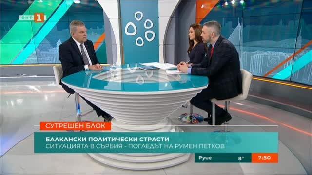 Румен Петков: При двойни стандарти, международното право не може да тържествува