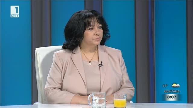 Теменужка Петкова: Очаква се НЕК да реализира положителен финансов резултат