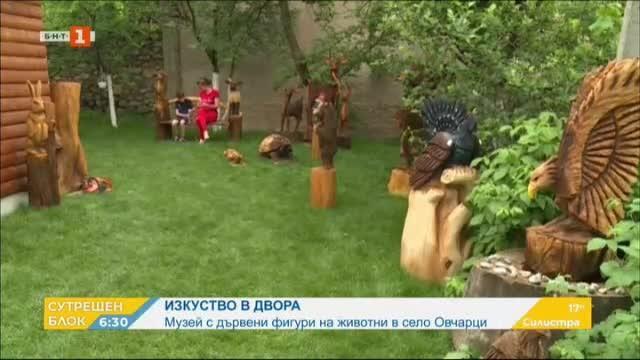 Дървени скулптури в двора