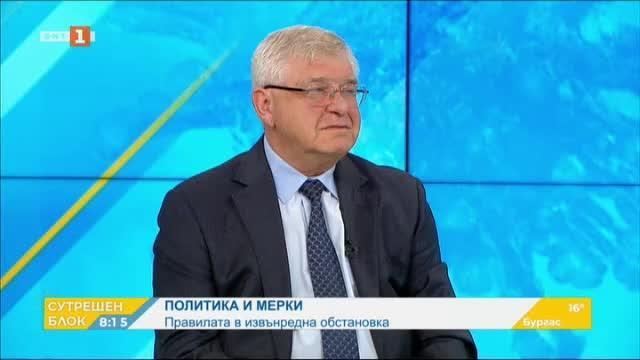 Равносметка на извънредното положение и перспективи - министър Ананиев