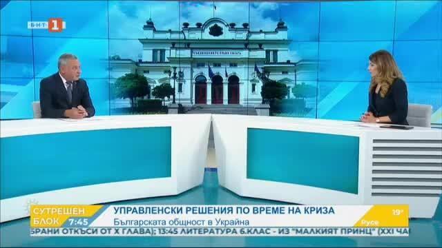 Валери Симеонов в защита на интересите на българите в Украйна