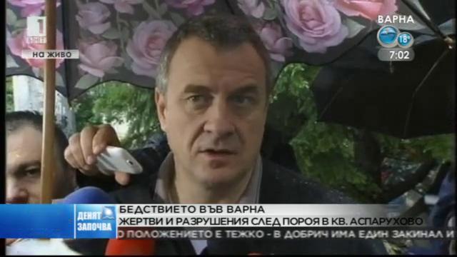 Цветлин Йовчев: Никой не е очаквал подобно бедствие