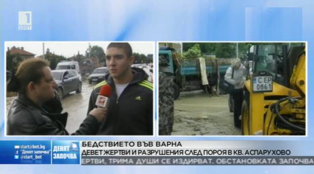 Бедствието във Варна - 9 жертви и разрушения след пороя