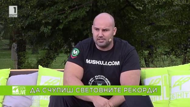 Стоян Тодорчев - гост в БНТ ПАРК LIVE