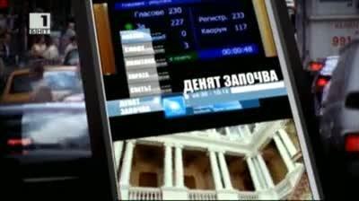 Министър Хасан Адемов: Таванът на пенсиите трябва да падне
