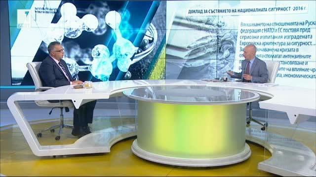 Антон Кутев: Няма как Русия да е заплаха за националната ни сигурност