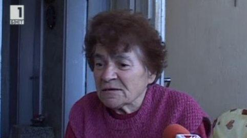 Възрастна жена върна изгубени 17 хиляди лева