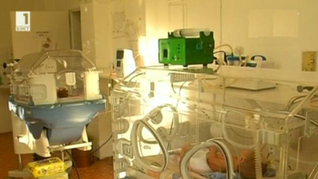 Семейство от Две могили разказва за нелепата смърт на новороденото си