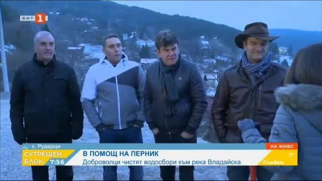 Доброволци разчистват запустели водосбори към река Владайска в помощ на Перник