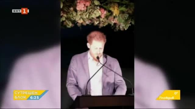 Хари проговори за раздялата с кралското семейство