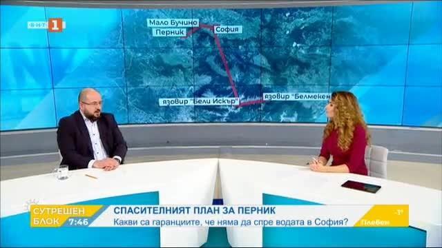 Прошко Прошков, СОС: Важното е да се гарантира водния баланс на София