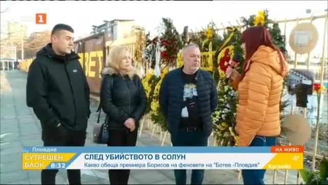 След убийството в Солун. Какво обеща премиера на феновете на Ботев Пловдив?