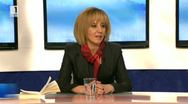 Мая Манолова: Президентът даде лош знак към обществото