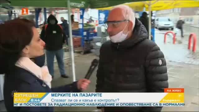 Отвориха пазарите в София