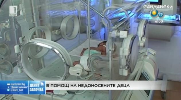 Дарение в Хасково на апарат за обдишване на недоносени деца