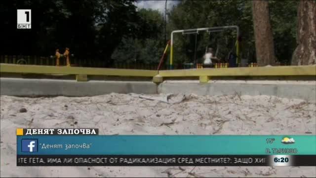 Без пясъчници за игра в Благоевград