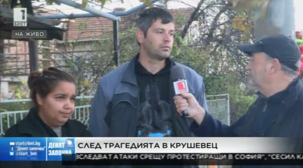 След трагедията в Крушевец