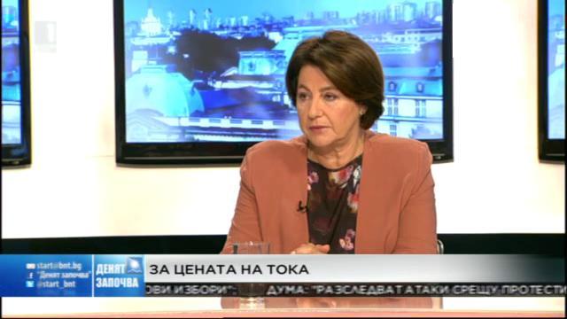 Светла Тодорова: ДКЕВР не предвижда скоро ново поскъпване на тока