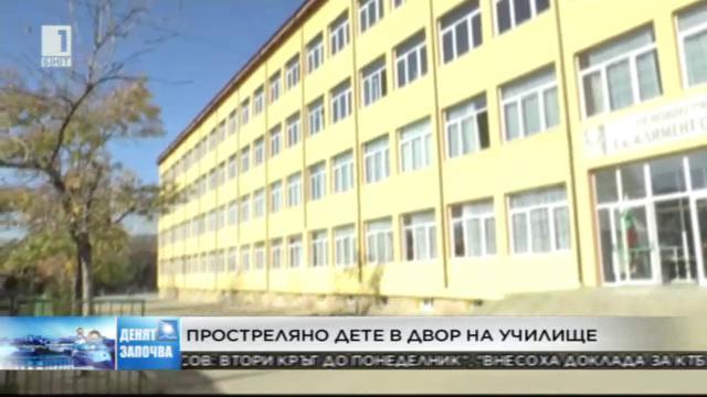 Простреляха 15-годишно момче в Дупница
