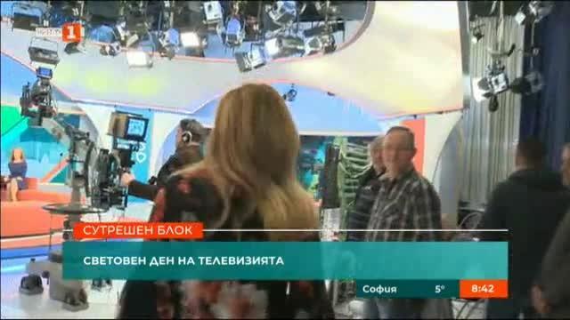 В Деня на телевизията - поглед в информационното студио на БНТ