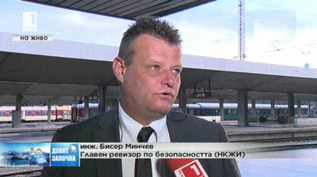 Тероризъм ли е кражбата на релси – позицията на инж. Бисер Минчев