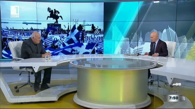 Македонската позиция в спора с Гърция за името