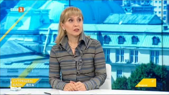 Ковачева: Условията на живот в социалните домове за хора с деменция са шокиращи