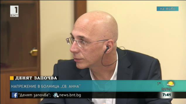 Напрежение в болница Св. Анна в София заради твърденията за натрупани дългове
