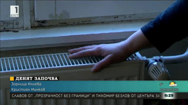 """Проверката в """"Топлофикация-Габрово"""" продължава"""
