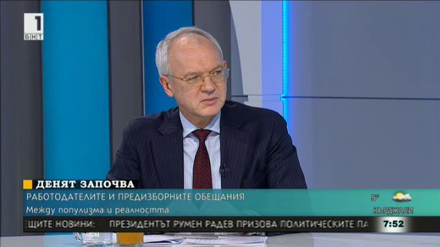 Васил Велев, АИКБ: Ние винаги сме били против извънредни парламентарни избори