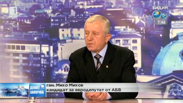 Ген.Михов: АБВ няма да води битки, но политиците трябва да излязат от окупация