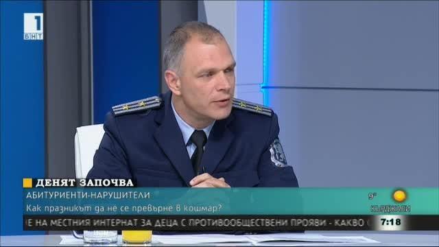 Пътна полиция: Създадена е организация и са набелязани маршрути за баловете