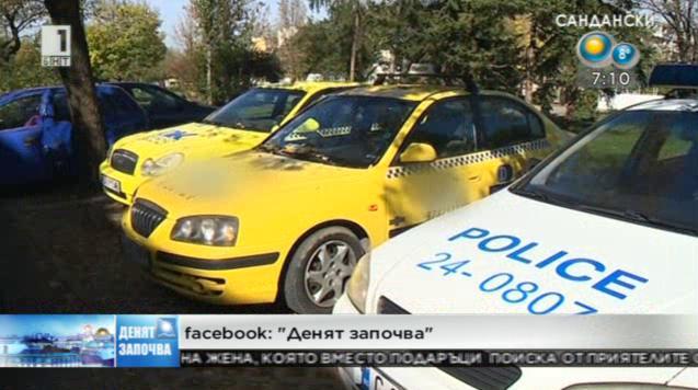 Таксиметров шофьор почина в ареста на Осмо районно управление в София