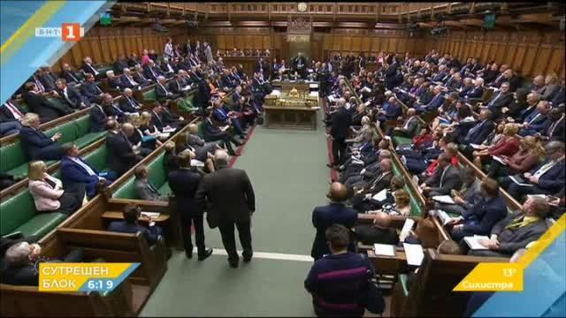 Британският парламент заседава за Брекзит