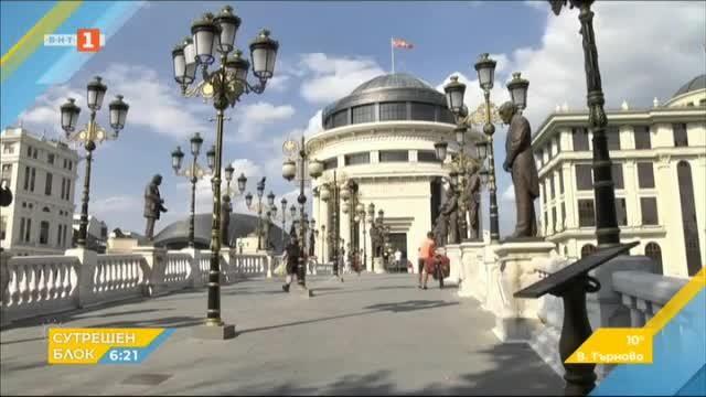 Предсрочните избори в Северна Македония ще са на 12 април