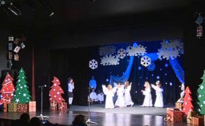 Коледа по гръцки в София