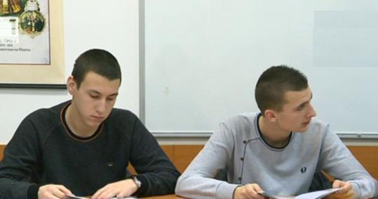 Ученици стават евродепутати за ден