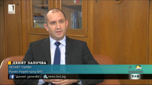 Първото интервю на Румен Радев като президент