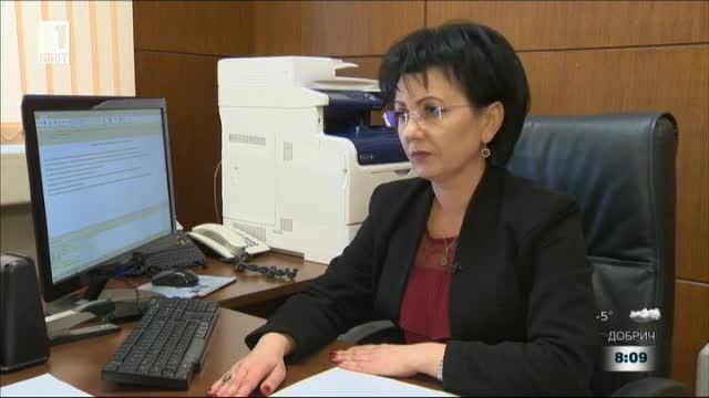 Говорителят на главния прокурор за издирването на Венцислав Ангелов - Чикагото