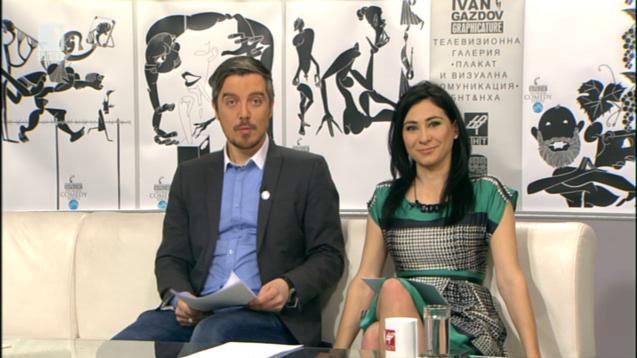 Лачените обувки на българското кино - първите 10