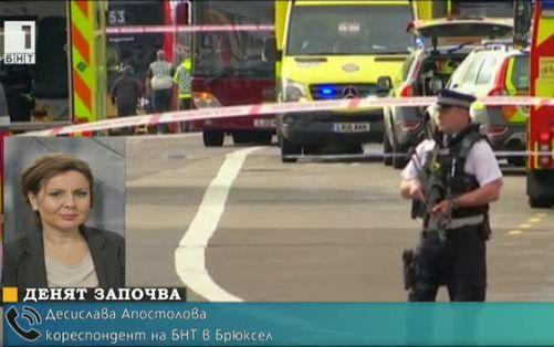 Лондон след терористичния акт