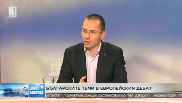 Ангел Джамбазки: България трябва да се чува в ЕП