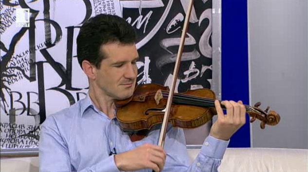 Майсторски клас и концерт на Светлин Русев