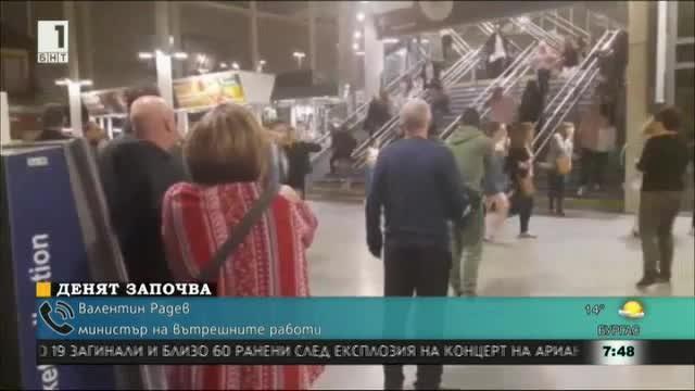 Министър Валентин Радев свиква Националния щаб