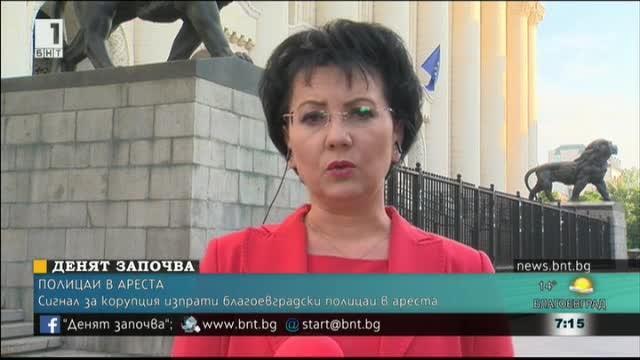 Прокуратурата: Поне трима са в корупционната схемата в КАТ-Благоевград