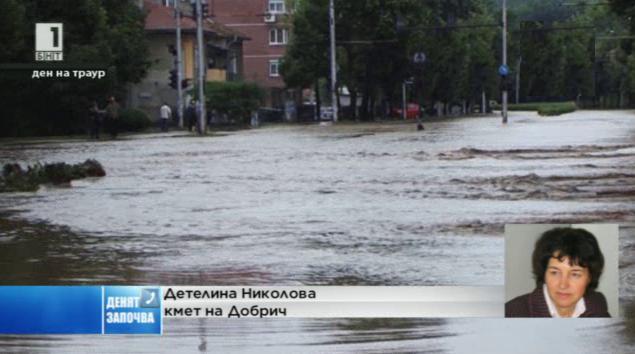 Ситуацията в Добрич