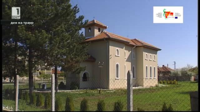 ОП Развитие на селските райони: Реконструирането на църквата в село Свещари