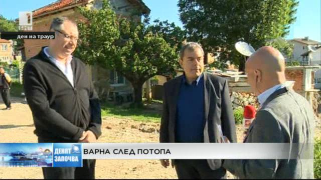 Варна след потопа