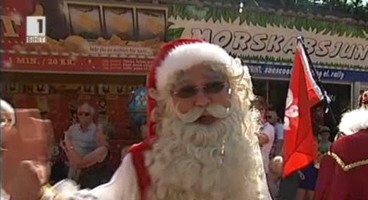 Конгрес на Дядо Коледа