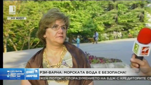 Д-р Светла Станева, РЗИ – Варна: Морската вода не е заразна
